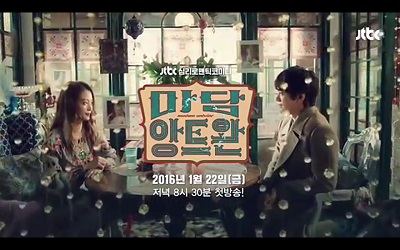 Madame Antoine Korean Drama - Sung Joon and Han Yi Seul