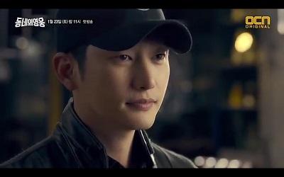 Neighborhood Hero Korean Drama - Park Shi Hoo