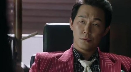 Remember Korean Drama - Park Sung Woong