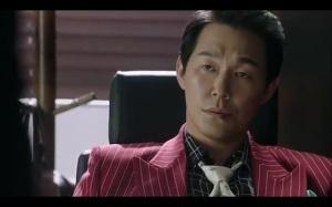 Remember Korean Drama - Park Sung Woong