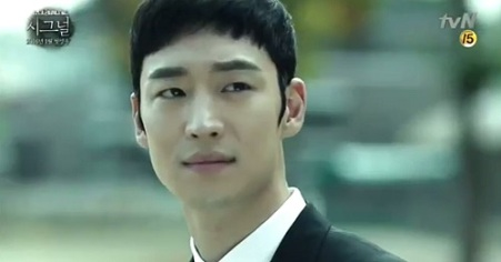 Signal Korean Drama - Lee Je Hoon
