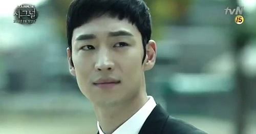 Signal Korean Drama - Lee Je Hoon