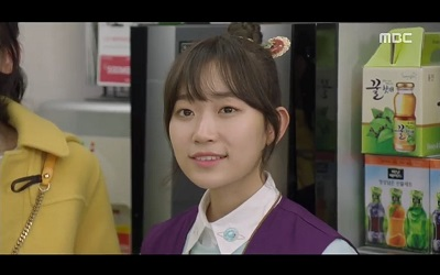 Splish Splash Love Korean Drama - Kim Seul Gi