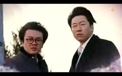 Come Back Ahjusshi Korean Drama
