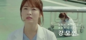 Descendants of the Sun Korean Drama - Song Hye Kyo