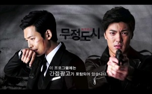 Heartless City Korean Drama - Jung Kyung Ho and Lee Jae Yoon