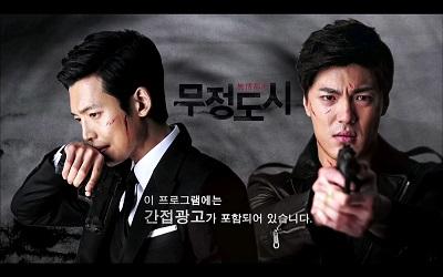 Heartless City Korean Drama - Jung Kyung Ho and Lee Jae Yoon