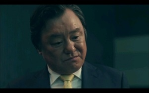 Heartless City Korean Drama - Kim Jong Goo