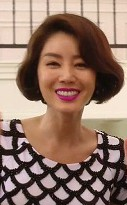 Mrs. Cop 2 Korean Drama - Kim Sung Ryung
