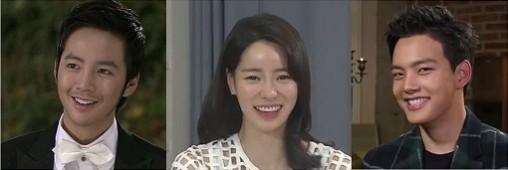Daebak Korean Drama - Jang Geun Suk, Im Ji Yeon, and Yeo Jin Gu