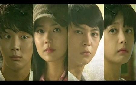 King of Baking Korean Drama - Yoon Si Yoon, Eugene, Joo Won, and Lee Young Ah