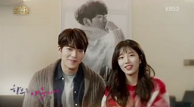 Lightly Ardently Korean Drama - Kim Woo Bin and Suzy