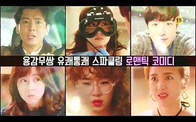 One More Happy Ending Korean Drama - Jung Kyung Ho and Jang Na Ra
