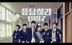 Reply 1997 Korean Drama - Seo In Guk, Jung Eun Ji, Hoya, Shin So Yool, Eun Ji Won, and Lee Shi Eon