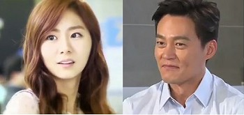 Marriage Contract Korean Drama - Uee and Lee Seo Jin