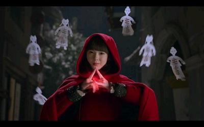 Wu Xin The Monster Killer Chinese Drama - Chen Yao