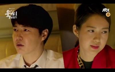 Bad Tempered Grown Ups Korean Drama - Yoong Sang Hyun and Lee Yo Won