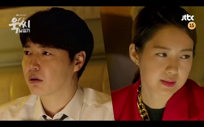 Bad Tempered Grown Ups Korean Drama - Yoong Sang Hyun and Lee Yo Won