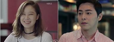 Jealousy Incarnate Korean Drama - Gong Hyo Jin and Jo Jung Suk
