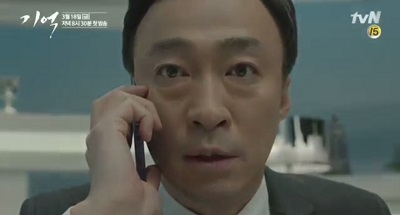 Memory Korean Drama - Lee Sung Min 2