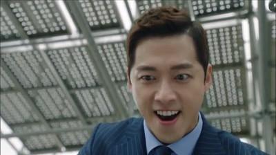 Remember - Nam Gung Min 2