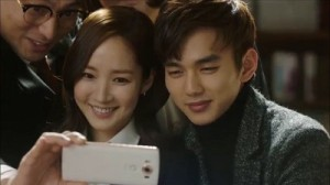Remember - Yoo Seung Ho and Park Min Young 5