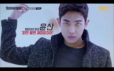 Vampire Detective Korean Drama - Lee Joon