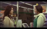 49 Days Korean Drama - Lee Yo Won and Nam Gyu Ri