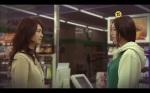 49 Days Korean Drama - Lee Yo Won and Nam Gyu Ri