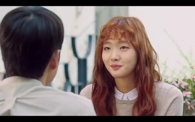 Cheese in the Trap - Kim Go Eun