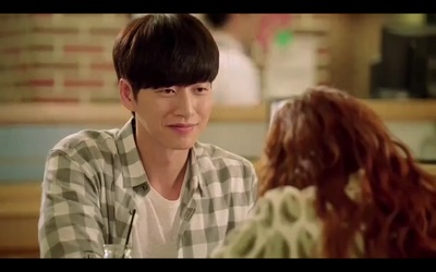 Cheese in the Trap - Park Hae Jin 2