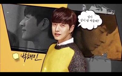 Cheese in the Trap Korean Drama - Park Hae Jin