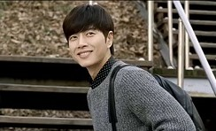 Cheese in the Trap - Park Hae Jin 5