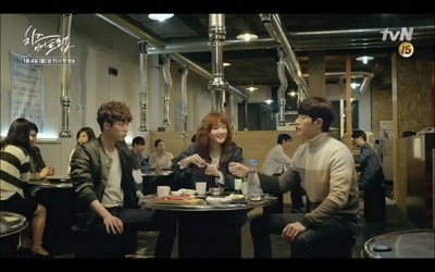Cheese in the Trap - Park Hae Jin, Kim Go Eun, and Seo Kang Joon