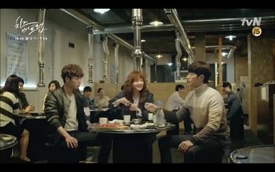 Cheese in the Trap - Park Hae Jin, Kim Go Eun, and Seo Kang Joon