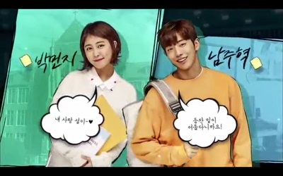 Cheese in the Trap Korean Drama - Park Min Ji and Nam Joo Hyuk