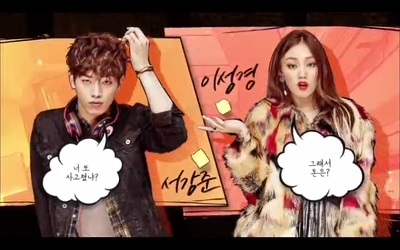 Cheese in the Trap Korean Drama - Seo Kang Joon and Lee Sung Kyung