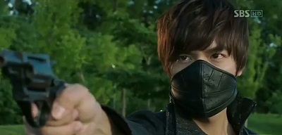 City Hunter Korean Drama - Lee Min Ho