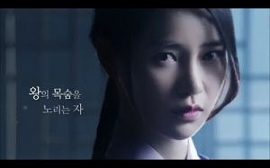 Daebak - Im Ji Yeon