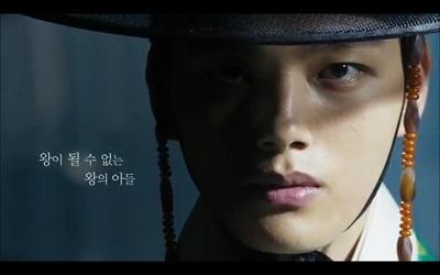 Daebak Korean Drama - Yeo Jin Goo
