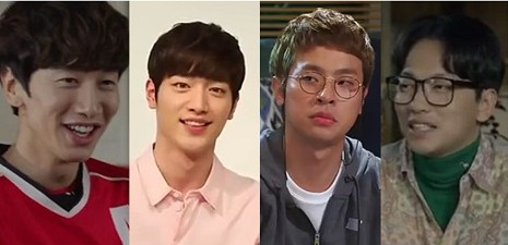 Entourage Korean Drama - Lee Kwang Soo, Seo Kang Joon, Park Jung Min, and Lee Dong Hwi