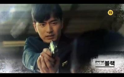 Goodbye Mr. Black Korean Drama - Lee Jin Wook