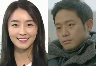Master: God of Noodles Korean Drama - Jung Yu Mi and Chun Jung Myung