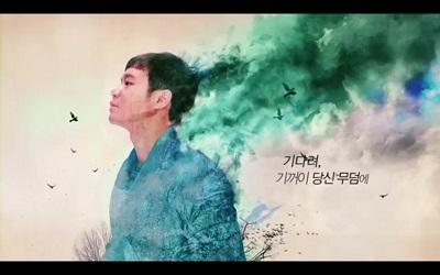Master: God of Noodles Korean Drama - Chun Jung Myung