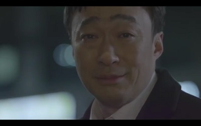 Memory Korean Drama - Lee Sung Min