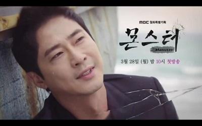 Monster Korean Drama - Kang Ji Hwan