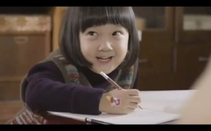 Reply 1988 Korean Drama - Kim Seol