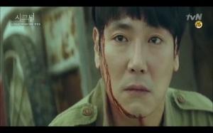 Signal Korean Drama - Jo Jin Woong