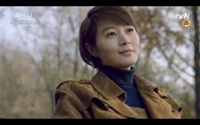 Signal Korean Drama - Kim Hye Soo