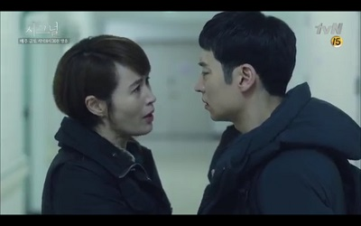 Signal Korean Drama - Lee Je Hoon and Kim Hye Soo